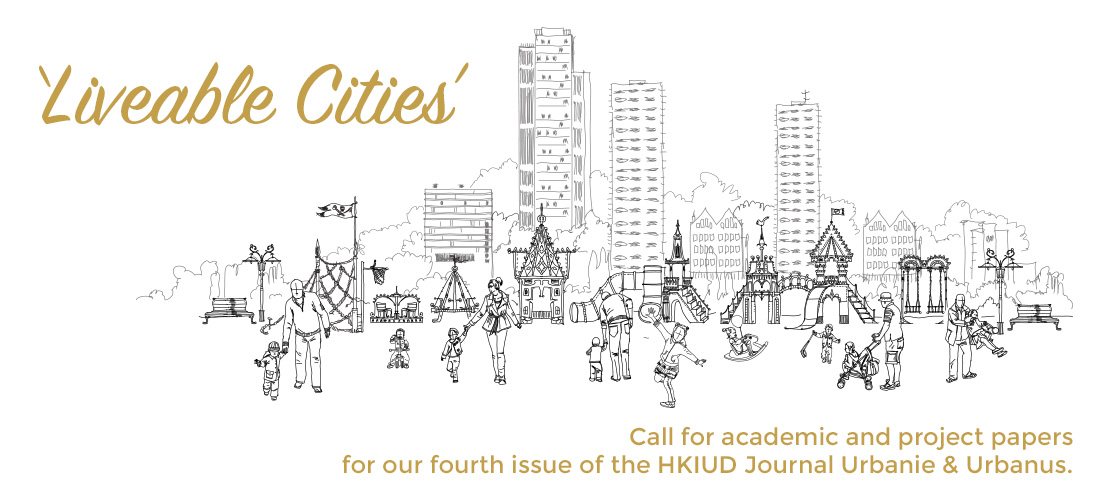 Call for academic and project papers for our fourth issue of the HKIUD Journal